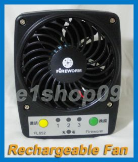 rechargeable fan in Heating, Cooling & Air