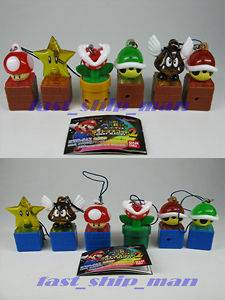 Nintendo Wii Super Mario Bros Light Mascot 2 Full 12pcs