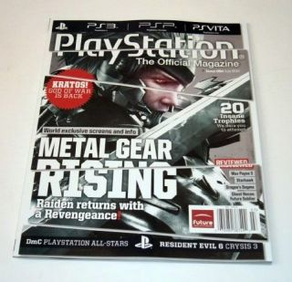 PLAYSTATION Official Magazine July 2012 E3 METAL GEAR Resident Evil 6