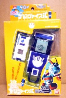 BANDAI DIGIMON Digital Monsters Blue Digivice Data Link + IC Card RARE