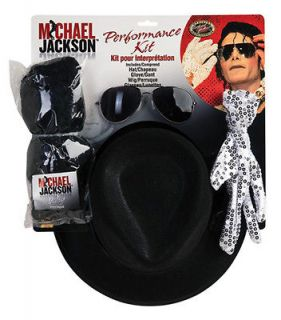 michael jackson hat in Entertainment Memorabilia