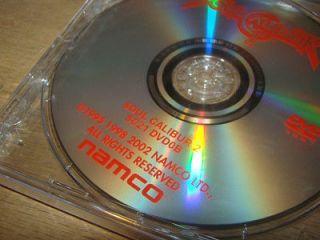 Namco SYSTEM 246 Soul Calibur 2 DVD SC21 DVD0B