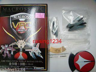 Robotech Macross VFC 1/200 Figure (VF 1J VALKYRIE Fighter SP ver