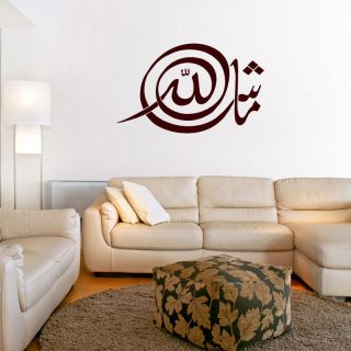 Islamic Vinyl Wall Art Decal Sticker Wallart Mashallah Muslim Pattern