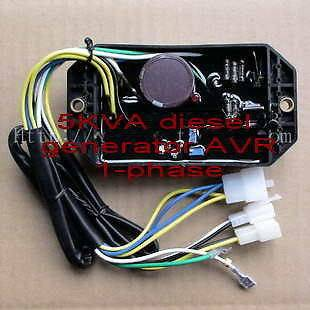 5KW Automatic voltage regulator 5KVA diesel generator AVR 1 phase