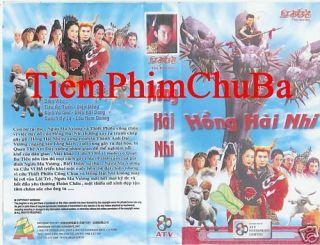 Hong Hai Nhi, Tron Bo 24 tap, DVD, Phim kiem hiep