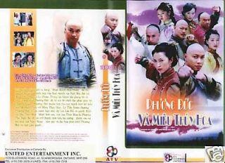 Phuong Duc & Mieu Thieu Hoa, 27 tap, DVD phim kiem hiep