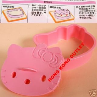 Hello Kitty Cookie Sandwich Toast Cutter Mold Mould A33