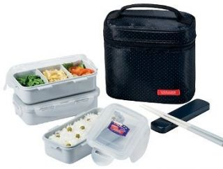 BLACK NEW Bento Lunch Box Set w/3 containers + Chopstics + Insulated