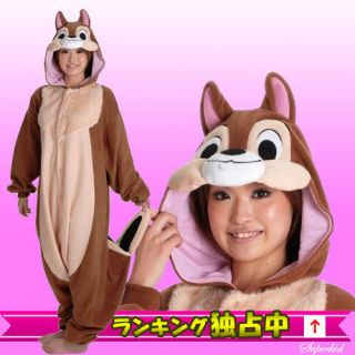 SAZAC Official Disney Chip and Dale Chip Fleece Kigurumi Costume