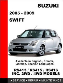 SUZUKI SWIFT 2005   2009 FACTORY OEM SERVICE REPAIR WORKSHOP SHOP FSM