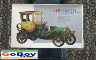 CLASSIC CAR BIANCHI 1/16 BIG MODEL KIT BANDAI JAPAN
