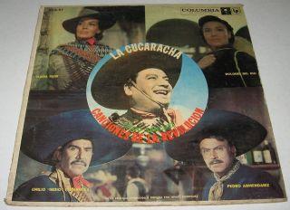 LA CUCARACHA CUCO SANCHEZ  DUETO AMERICA LP mariachi maria felix
