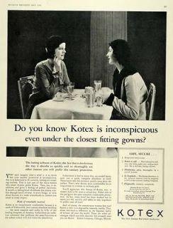 1930 Ad Cellucotton Kotex Belt Sanitary Apron Pads Girl   ORIGINAL
