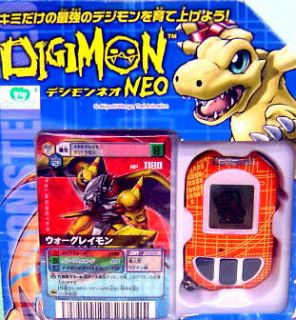 BANDAI DIGIMON ORANGE NEO PENDULUM DIGIVICE+LIMIT​​ED CARD RARE