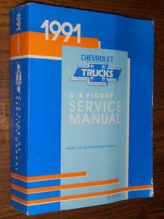 1991 CHEVROLET TRUCK SHOP MANUAL / ORIGINAL BOOK / INC 454 SS