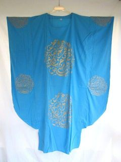 Khaleeji Egyptian galabaya dress abaya costume Arabic calligraphy