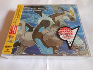 New Pokemon Nintendo DS Black White 2 Super Music Complete SoundTrack