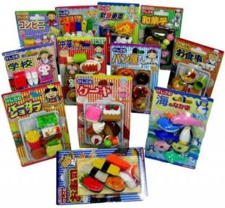 Japanese ERASERS Doll House Multiple Choice Cool Favors