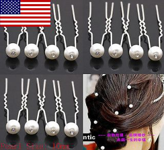 20pcs Wedding Flower Crystal Hair Twists Spins Pins