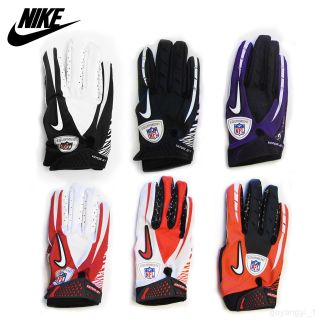 NEW NIKE VAPOR JET NFL FOOTBALL GLOVES   MENS   RECEIVER   MAGNIGRIP