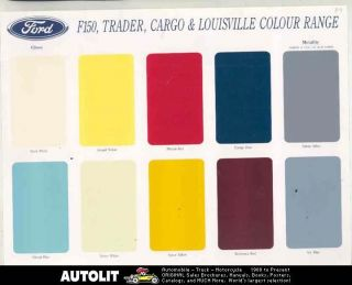 1990 Ford F150 Trader Cargo Louisville Truck Paint Colors Brochure