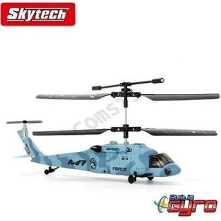 Marines Hawk 3.5 Channel RC Remote Control Helicopter Toy w/Gyroscope