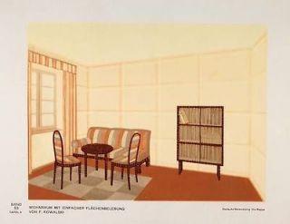 1933 Art Deco Room Design Sofa Bookcase Chairs Print   ORIGINAL