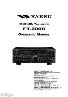 Yaesu FT 2000 Xcvr Manual w/Plastic Covers & Comb Bound