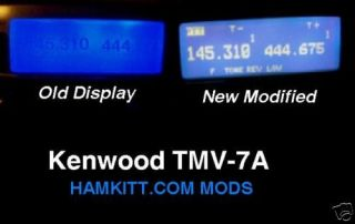 kenwood (transceiver, transmitter, shortwave, hf, scanner) in Ham