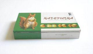 ANTIQUE BULGARIAN CHOCOLATES CANDY TIN BOX SQUIRREL
