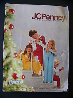 1971 JC Penney Christmas Catalog Toys and More Toys