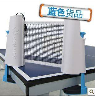 ping pong table net in Table Tennis, Ping Pong
