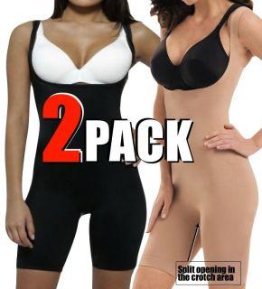 SetBlack Beige Full Body Long Leg Body Shaper Shapewear Perfect