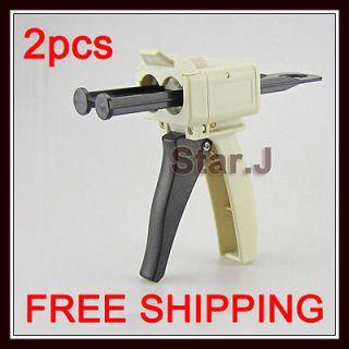 Dental 11 Ratio Impression Mixing Dispensers Dispensing Guns 50ml