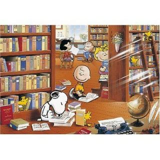 Apollo sha Jigsaw Puzzle 3 732 Peanuts Snoopy Afternoon Library (300