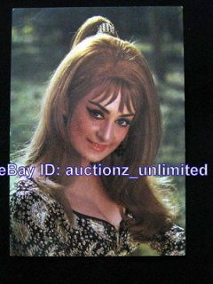 Bollywood Actor   Saira Banu   India Rare Old Post card Postcard