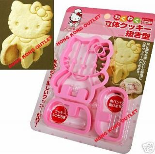 HELLO KITTY Cookie Sandwich Cutter Stamp Mold Mould A34