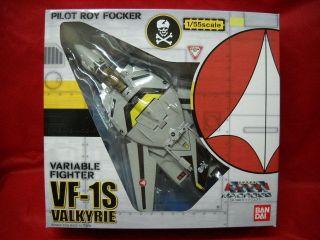 Bandai 1/55 Macross VF 1S Valkyrie Roy Focker Robotech