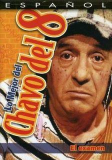 Mejor del Chavo del 8 El Examen [DVD New]