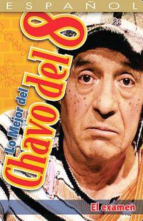 Lo Mejor Del Chavo Del 8 El Examen DVD