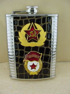 SOVIET RED ARMY STAR GUARDS STAINLESS STEEL FLASK 8oz VODKA COFFEE TEA