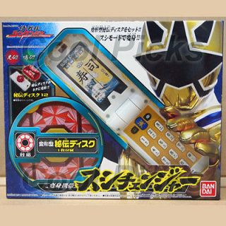 Samurai Morpher Phone SUSHI CHANGER+Hiden Disc Sentai Shinkenger#7