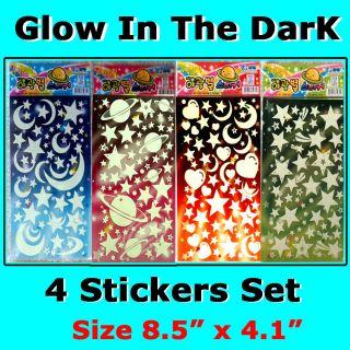 Dark Children Wall Sticker Kids Decor Baby Room Glow STAR SPACE PLANET