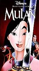 mulan vhs in VHS Tapes