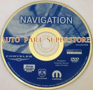 04 05 Chrysler P/T Cruiser NAVIGATION DVD disc, map version AB