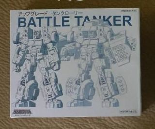 Transformers authentic Maketoys Battle Tanker & RTS G2 Optimus Prime
