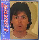 Paul McCartney   Ⅱ LP Obi Japan Beatles Mega Rare !