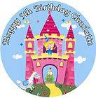 Princess & Castle Cake Topper (Choice of Round or Square)