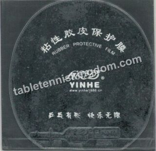 Yinhe Moon PRO Table Tennis Rubber (Chinese Tenergy 05)